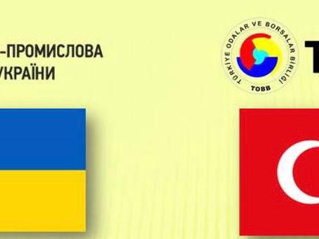 Ukrainian-Turkish Chamber of Commerce and Industry