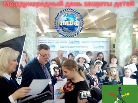 Международный день защиты детей в Украине