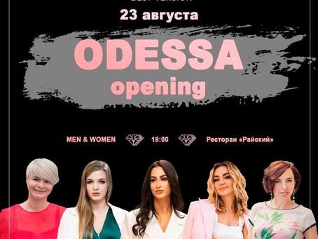 Женский бизнес форум в Одессе.