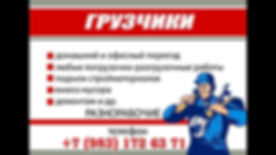SAVE_20191002_145012.jpeg