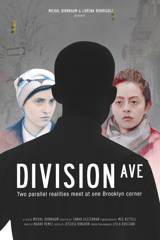 Division Ave