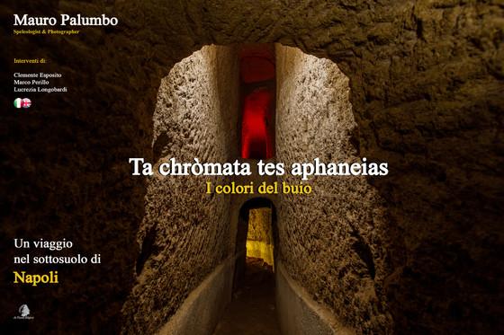 """I colori del buio"" di Mauro Palumbo"
