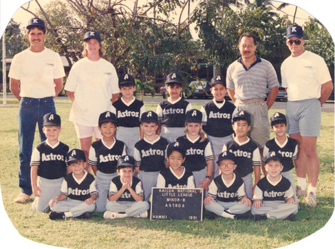 1991 Astros