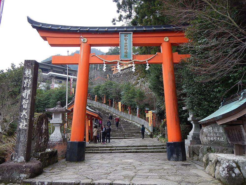 the Kumano Kodo