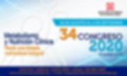 congresovirtual2020-ACNC-1290x780.png