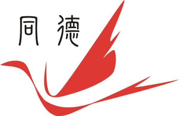 同德logo.jpg