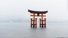 JAPON . L'artisanat d'Art