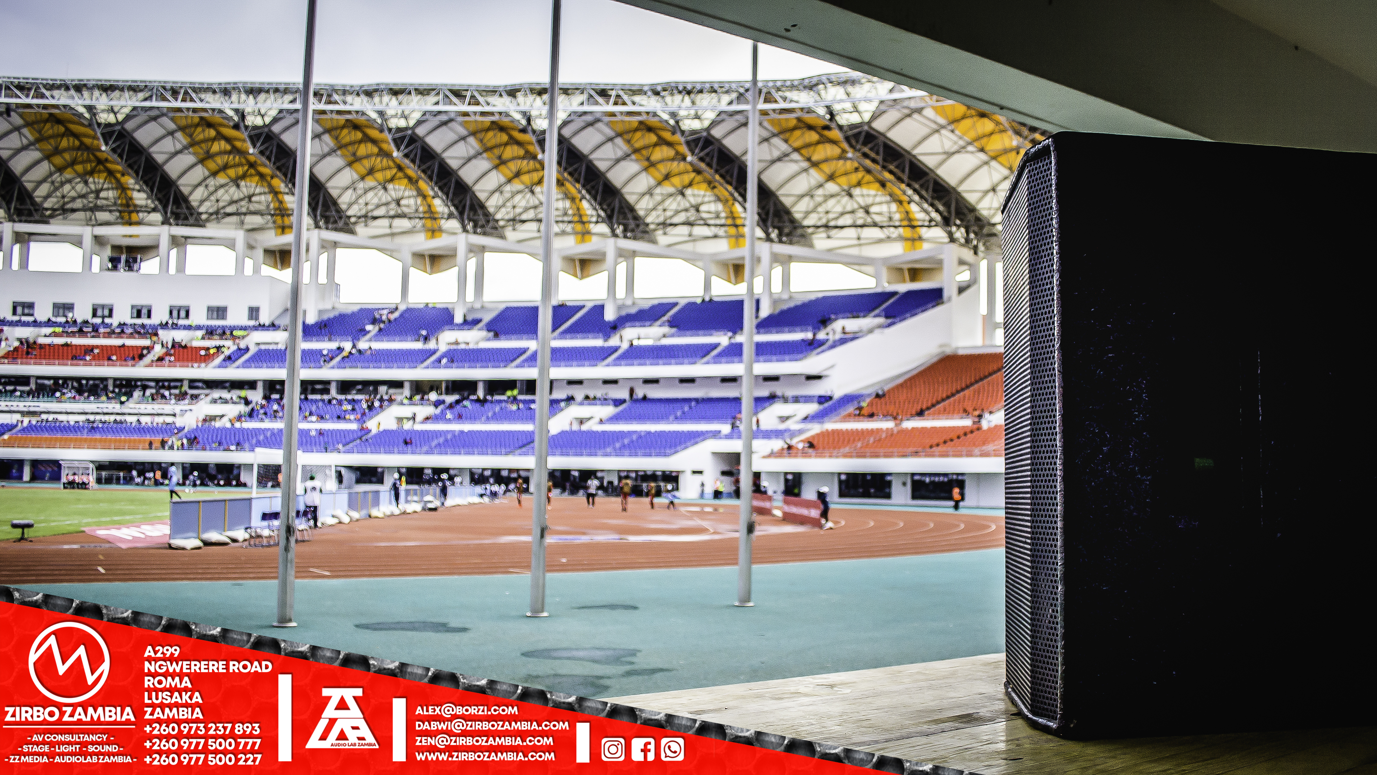 2017_CAF U20_4