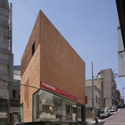 flexform flagship store