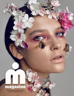 Imirage Magazine #93