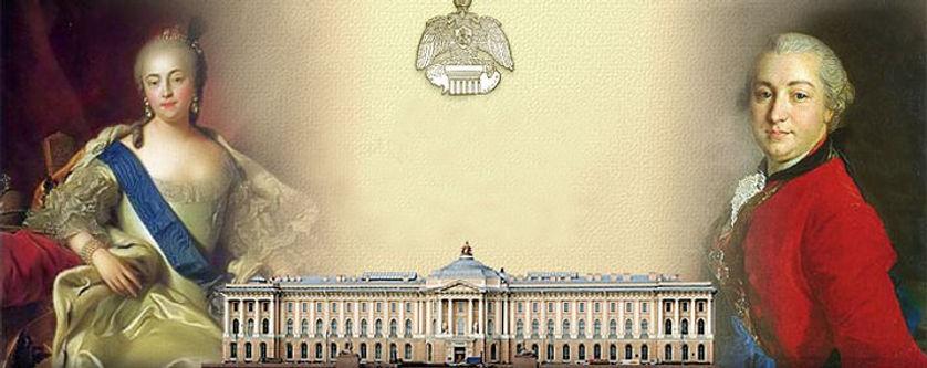 academy Russian_Academy__w.jpg