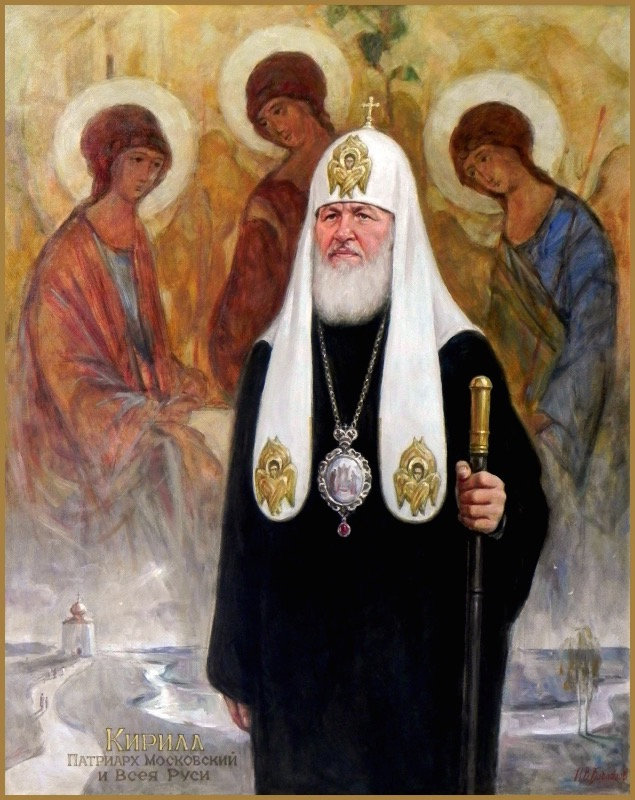 PORTRAIT%2520of%2520Patriarch%2520Kirill