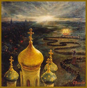 The Three Lights - First McDonalds in Russia (1990), oil on canvas painting by Igor Babailov, Collection: George Cohon, McDonalds Canada