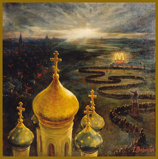 The Three Lights - First McDonalds in Russia (1990), oil on canvas painting by Igor Babailov