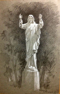 The Sacred Heart. Drawing on location by Igor Babailov, Franciscan Monastery of the Holy Land.