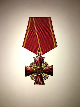Dynastic Order of St. Anne, Knighthood - presented to Igor Babailov by Her Imperial Highness Grand Duchess Maria