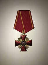 Knighthood of the Order of St. Anne