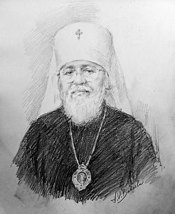 Portrait of Metropolitan Hilarion Kapral, the head of the Russian Orthodox Church Outside of Russia (ROCOR) - portrait drawing from life by Igor Babailov