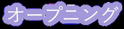 PastedGraphic-62.tiff