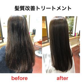 新メニュー!髪質改善トリートメント