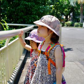 天王寺動物園に行くʕ•ᴥ•ʔ