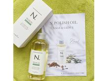 N.POLISH OIL ~SAGE&CLOVE