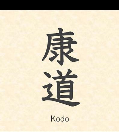 kodo.png