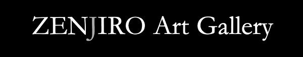 zenjiroartgallery_logo.png