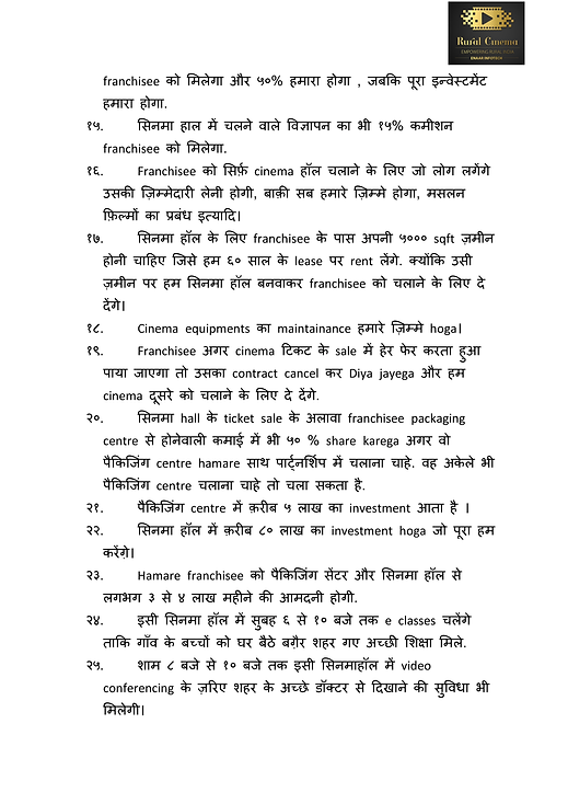 Franchisee Role & Duty_Page_3.png