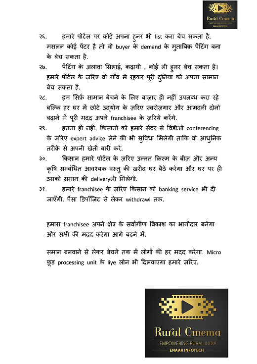 Franchisee Role & Duty_Page_4.png