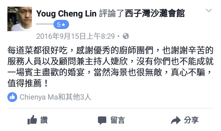 Youg Cheng Lin