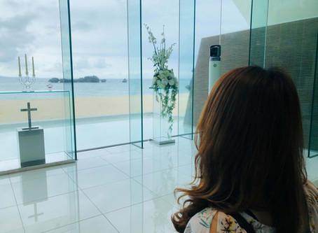 『高雄婚禮主持 - 倆人婚禮』 - (海外探索篇)沖繩愛妮絲五感教堂