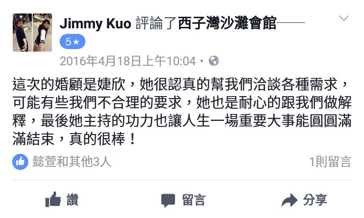 Jimmy Kuo