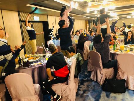 春酒尾牙主持-台南|三福氣體股份有限公司歲末午宴