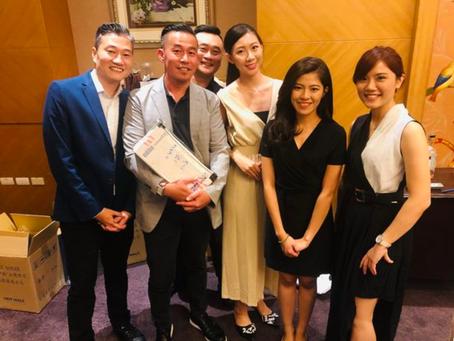 活動主持紀錄 - 台北、桃園、台中、高雄|貝瑞兄弟品茗晚宴