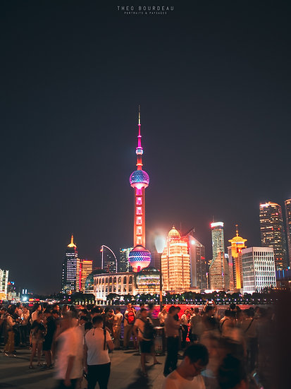 Shanghai - The Bund n°2
