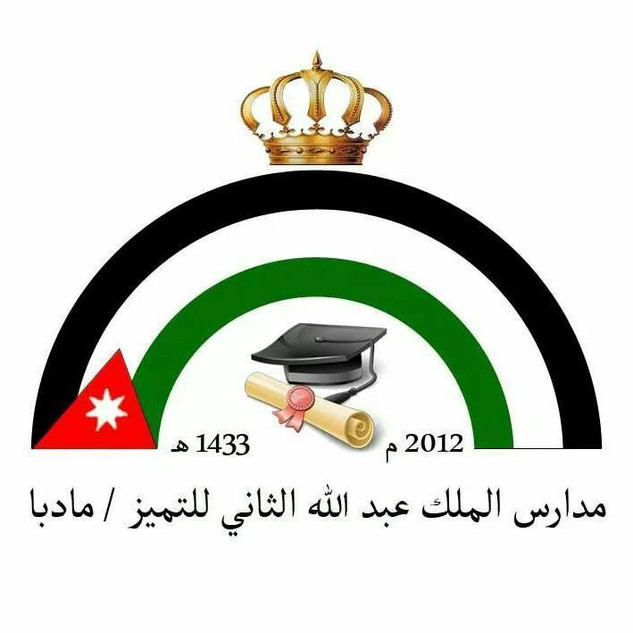 King Abdullah Schools for excellance- Ma