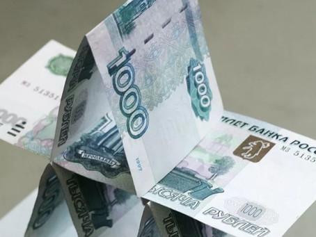Кешбери официально признана финансовой пирамидой