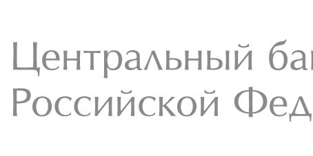 ЦБ представил критерии мошеннических транзакций