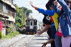 嗨!集集線火車.jpeg