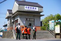 源泉車站.jpeg