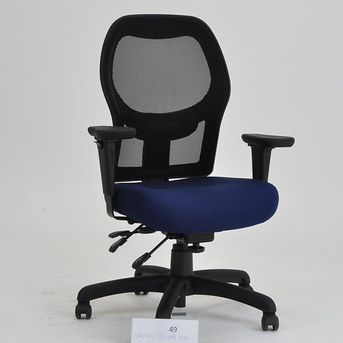 Grid chair in blue