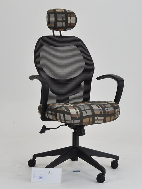 Grid chair with Headrest