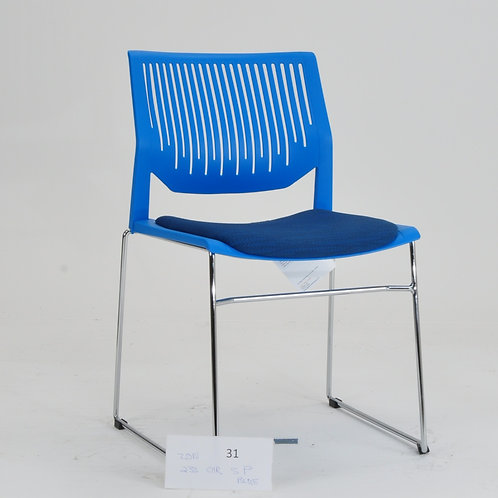 Zon chair with seat pad