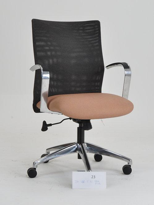 Jay mesh back chair