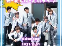 『光-花と風-定期ライブ』2021.11.21 Sun