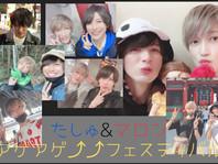 花と風 定期公演vol.3〜たしゅ&マロン アゲアゲ⤴︎⤴︎フェスティバル〜2021/7/22(木) 中止