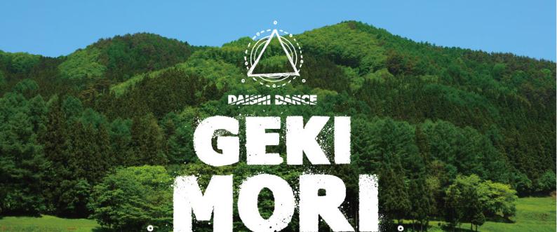 DD_GEKIMORI