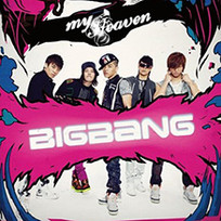 【My Heaven】 #1  My Heaven〔1st Single〕 BIG BANG