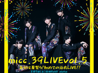 『micc.39LIVE vol.5 気分は夏祭り!初めての浴衣LIVE!!』